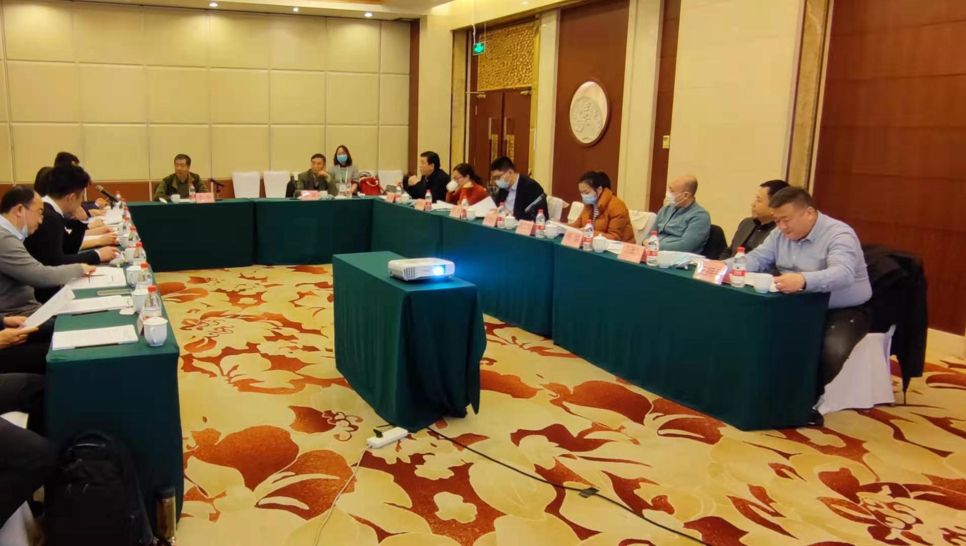 中国交通运输协会共享出行分会召开2021年度会长联席会议